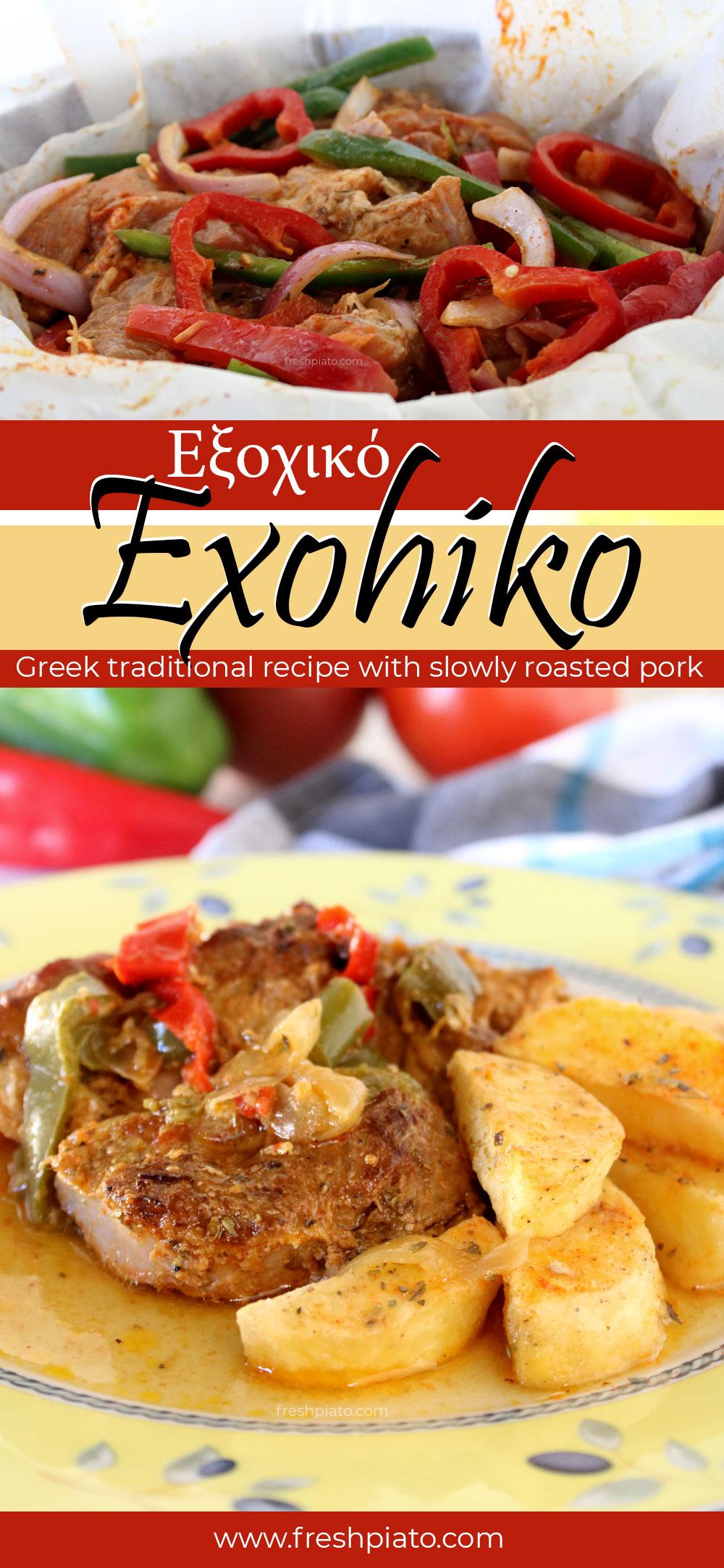 exohiko with pork recipe pin