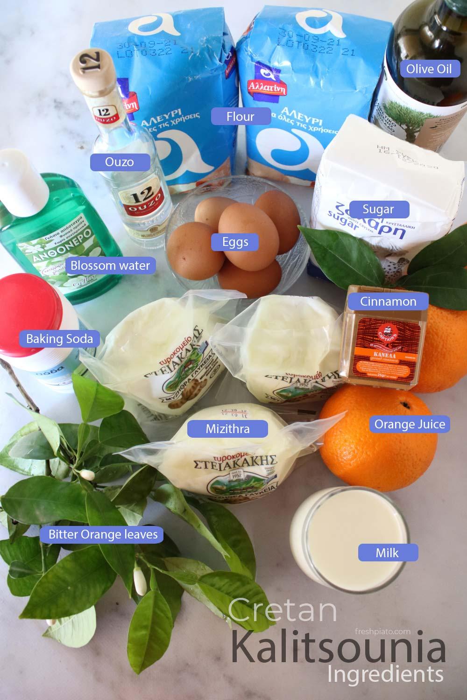 Kalitsounia ingredients