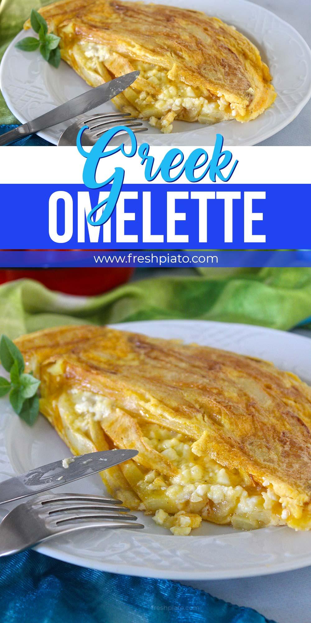 Greek Omelette pin
